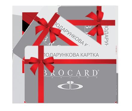 sertifikat-brokard-na-1500-photo-8834