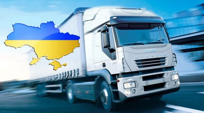 Качественные грузоперевозки в Киеве от надежных профессионалов