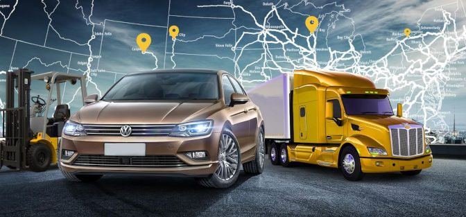 Эффективные электронные методы мониторинга мобильных транспортных средств